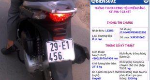 Phần mềm kiểm tra số khung xe máy Honda, Yamaha, Suzuki online miễn phí